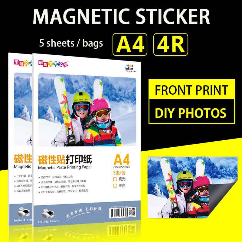 5pcs/bag A4/4r Magnetic Patch Photo Paper Can Be Pasted Inkjet Photo Paper Free Cut Self-adhesive Printing Paper