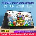 Портативный сенсорный монитор 15,6 дюйма 4K для смартфона PS4 ноутбук XBOX HDR10 HDMI USB Type-C IPS сенсорный экран VESA Mount