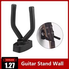 Подставка для электрогитары, настенная вешалка, крючок для гитары, держатель для акустической гитары, Гавайские гитары, скрипка бас-гитара, аксессуары