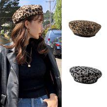 Korean Women Faux Leather Beret Cap Leopard Animal Print Flat Top Painter Hat
