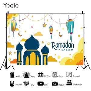 Image 2 - Yeele Photozone Islamic Ramadan Backdrop Props Moon Castle Vinyl Background Decor Photocall Photography Baby Photo Studio Shoots