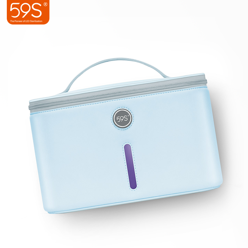 UV Sterilizer Compact Disinfection Bag For Masks & Mobile Phone & Clothes Kills 99.9% Of Germs Viruses & Bacteria 59S P55