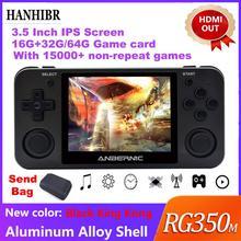 """Hanhibr RG350m 리눅스 OS 레트로 게임 콘솔 알루미늄 합금 쉘 3.5 """"전체 라미네이션 IPS 스크린 PS1 에뮬레이터 RG350 게임 플레이어"""