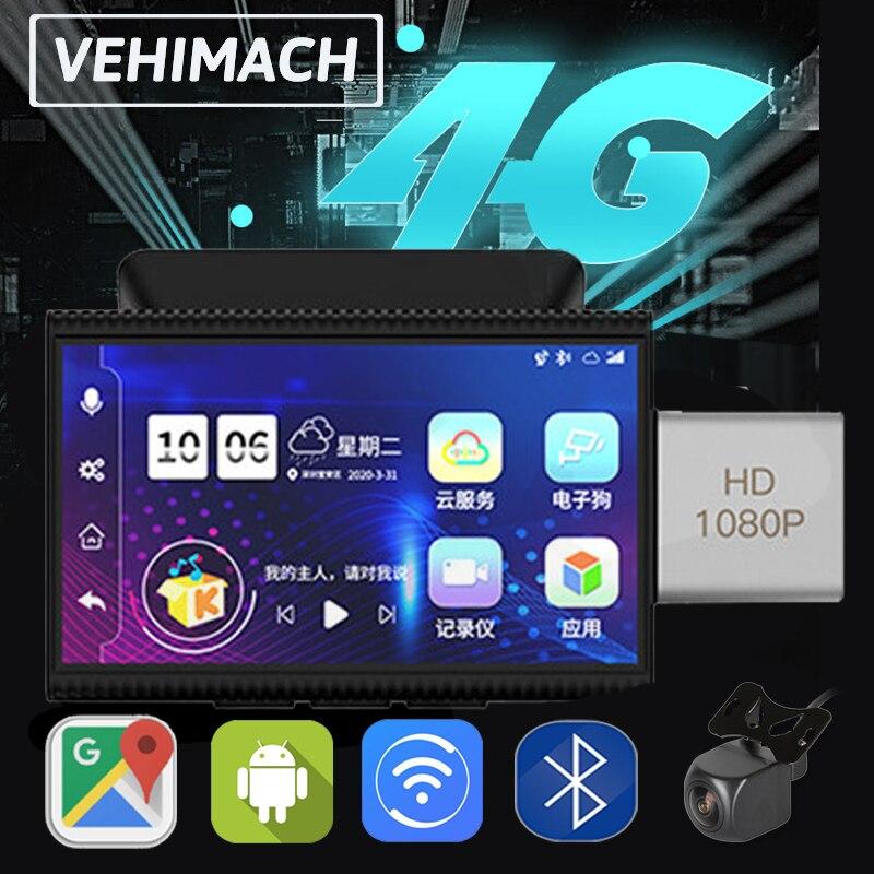 Cámara de salpicadero con GPS para coche, espejo DVR con Android 8,1, 4G, WIFI, 3 pulgadas, pantalla táctil IPS 1080P, cámara Dual, grabadora de vídeo para automóvil, lente de visión trasera delantera 1080P
