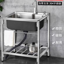 Kitchen Thick Simple Stainless Steel Sink, Single Tank, Double Tank, Large Single Tank With Bracket, Water Basin, Vegetable Basi