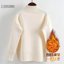 Повседневный теплый вязаный свитер с высоким воротником размера
