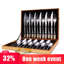 High-end western food cutlery set Tableware Set 304 Stainless Steel Cutlery Gold plating Knife Forks Western Dinner Cutleries цена и фото