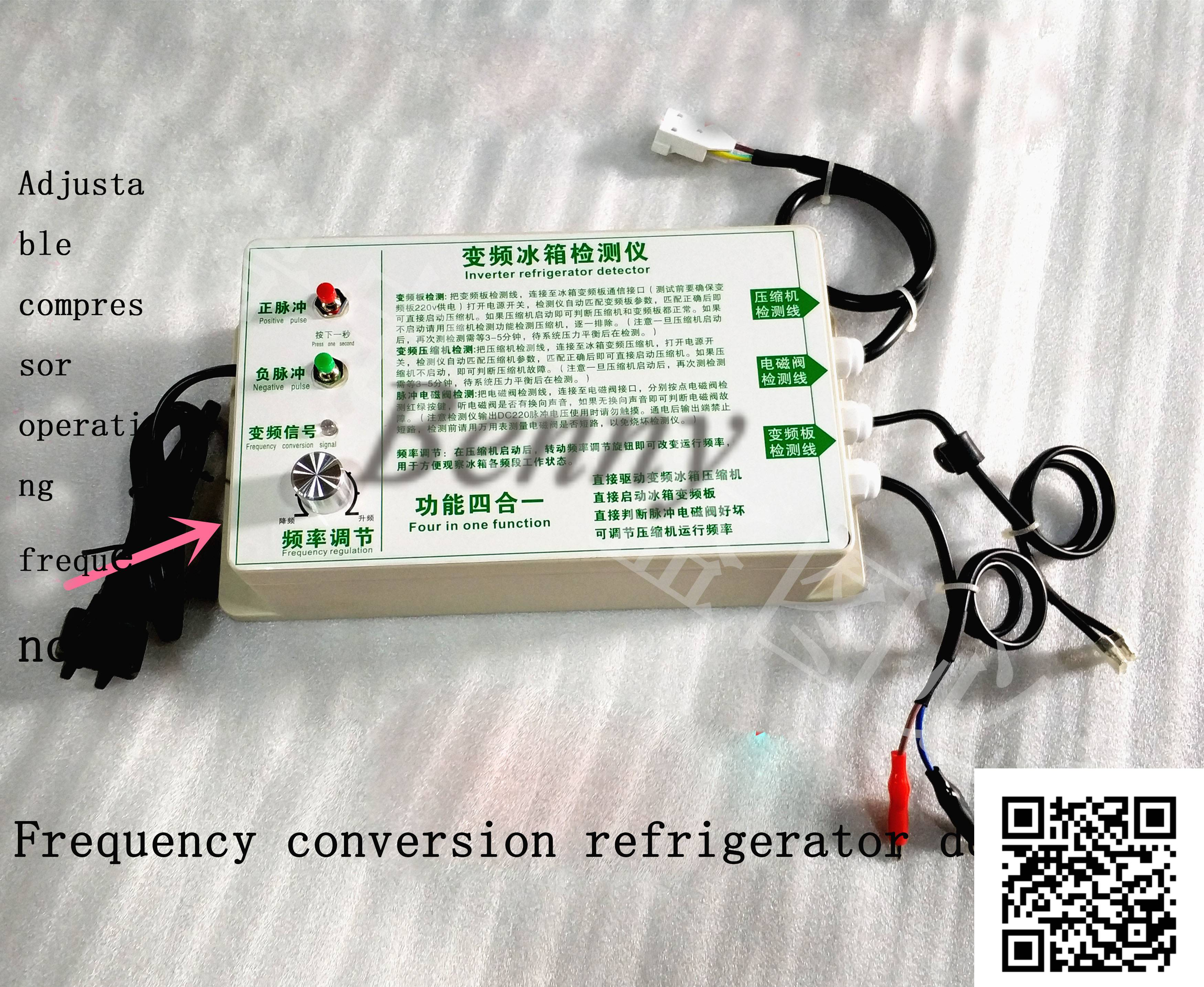 Inverter Refrigerator Compressor Detector Tester Refrigerator Repair Tool Pulse Solenoid Valve Detection