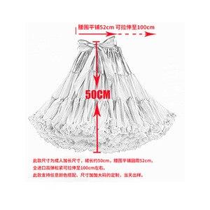 Image 2 - ショート 50 センチメートル女性チュールハロウィンペチコートクリノリンヴィンテージウェディングブライダルペチコートコスプレアンスコロカビリーチュチュスカート