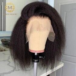 Парик с прямыми натуральными волосами, плотность 150%
