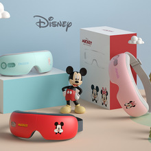 Disney Genuine Eye Massager Smart Hot Compression Eye Mask Electric Child Eye Massager Eye Care Device