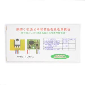 Image 5 - 5 ชิ้น/ล็อตหลักแหล่งจ่ายไฟ 200W 42 47 นิ้ว Full อัจฉริยะ LCD TV ซ่อมโมดูล LCD LCD แหล่งจ่ายไฟโมดูล