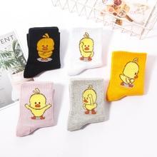 Fall / Winter Unisex Cute Cartoon Dancing yellow duck Socks Hip Hop Cool Hipster Cotton Art Funny Casual Sox