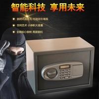 25et Mini Safe Deposit Box Anti Theft Small Safe Deposit Box Office Safe All Steel Hotel Safety Box