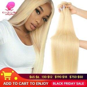 QUEEN BEAUTY 1/3/4 613 Blonde Hair Extensions Brazilian Hair Weave Bundles Straight Remy Human Hair 26 28 30 32 34 36 38 40 inch