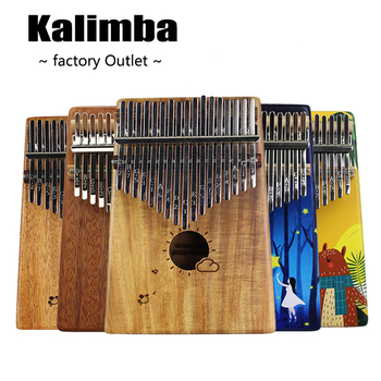Kalimba 17 Key Thumb Piano Mahogany Mbira Musical Instrumentafrica Finger High Quality Wooden Upright Solid Wood 0.6