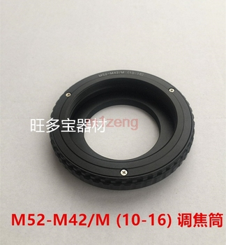 M52-m42 10-16 M52 to M42 Mount Focusing Helicoid Ring Adapter 10mm - 16mm Macro Extension Tube фото