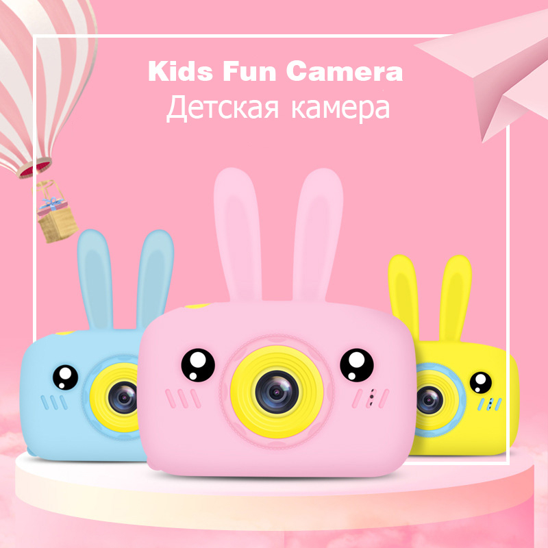 Mini Screen HD 1080P Portable Digital Video Photo Children's 1200W Camera Toy Rechargeable Camera Educational Outdoor Toys