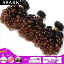 SPARK Ombre Loose Bouncy Curly Brazilian Human Hair Weave Bundles Natural 3/4 Pieces 100% Remy Human Hair Extension Medium Ratio(China)