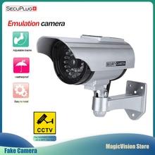 Simulation Bullet fake Camera Solar Power Dummy Camera Outdoor Security CCTV Surveillance Dummy Camera With LED Light