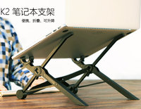 Creative Lifting folding Laptop Stand Portable table brief notebook stand Computer Heat Dissipation rack 8gear height adjustment