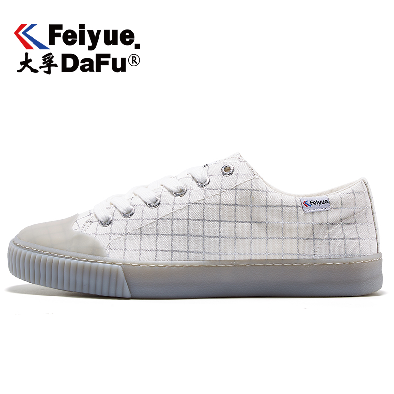 DafuFeiyue Canvas Sneakers 9012 Casual <font><b>Shoes</b></font> <font><b>Women</b></font> Flats Elastic Insole Vulcanized <font><b>Shoes</b></font> Fashion Trend Comfortable Leisure Flats image
