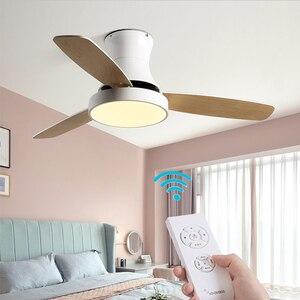 Комнатный вентилятор-светильник