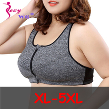 SEXYWG Plus Size Top Women Zipper Sports Bra Underwear Shockproof Push Up Gym Fi