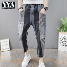Summer New Men Casual Pencil Pants Street Loose Fit Hip Hop Harem Pants Elastic Waist Mixed Color Calf-Length Cross-pants Men