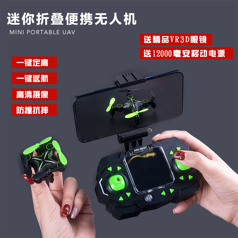 Aircraft Unmanned Aerial Vehicle Mobile  Phone  remote Control VR High-definition Aerial Photography Small Aircraft Folding Smal
