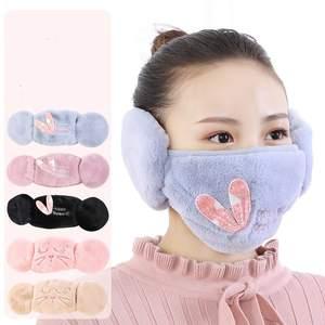 Winter Earmuffs Ear-Warmer Wrap-Band Warm-Mask Plush Earlap Women Lace Autumn Fashion