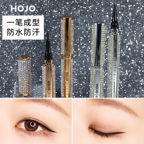 HOJO Starry Diamond Shining Eyeliner Pen Black Waterproof Long Lasting Quick Dry Gold and Silvery Smooth Easy to wear Beauty Multan