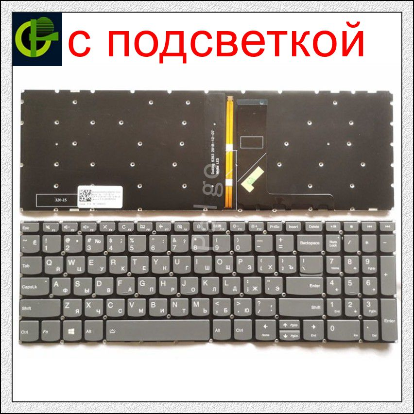 Russian Backlit Keyboard For Lenovo Ideapad S340 15 S340-15 S340-15iwl 81n8 (fe25) RU