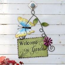Letrero de bienvenida de mariposa con temática de jardín para puerta delantera, placa colgante de Metal para patio, flor de bienvenida, decoración artística