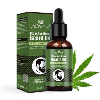 NEWEST 30ml Beard Growth Oil Natural Hemp Beard Essential Oil Beard Wax Balm for Men Beard Hair Grooming Anti-lossing Hair Serum 1