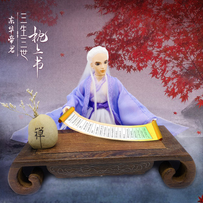 Ancient Dress Doll 30cm Chinese emperor Myth novel bridegroom 14 Moveable Joints 3D eyes with Clothes