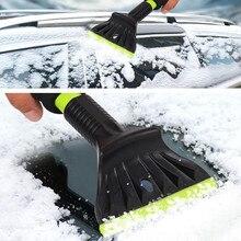 Car Window Windscreen snow shovel Windshield Snow Clear Car Ice Scraper Snow Remover Shovel Car Snow Removal Shovel Ice Shovel куртка snow headquarter snow headquarter mp002xm0ygun