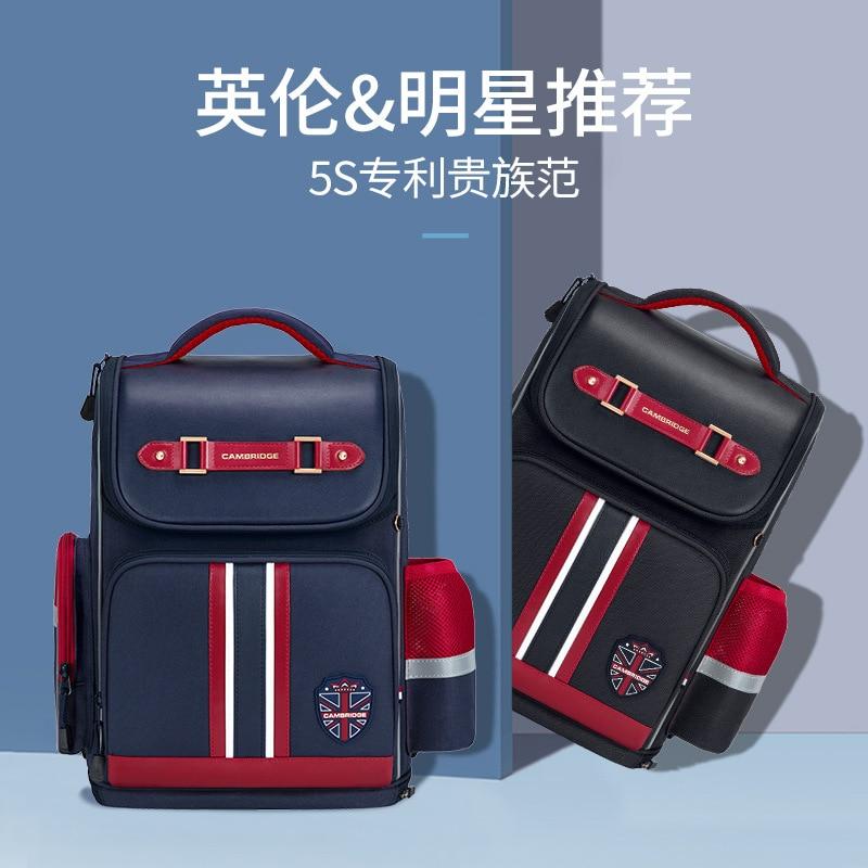 KK Cambridge Tree School Bag Young STUDENT'S Boy 3-5 Grade Children 8-12 A Year Of Age BOY'S Backpack Burden Relieving