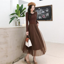 Black Pleated Dress Women Elegant Basic Slim Midi Mesh Patchwork Knitted Long Sleeve Autumn Winter Vintage Robe Femme S-XL