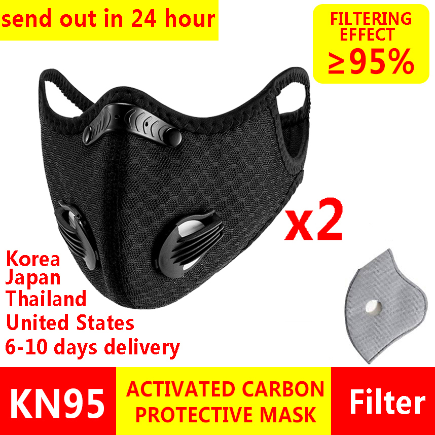 2Pcs KN95 Anti Virus Mask Protective Mask 5 Layers Prevent Droplet Infection Mouth Mask Respirator Face Mask