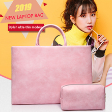цены 2019 PU Leather Laptop Bag Shoulder Messenger Bag 13 14 15 inch women Handbag Sleeve Carry Case For MacBook Air pro HP Dell Acer