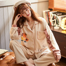 Maidy Female Lingerie 2019 Autumn New Sleepwear set cotton High Quality print Letter Women Pajamas Sets Home Clothing