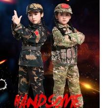 Хэллоуин Карнавал Камуфляж Армейская военная форма Униформа дети солдат спецназ дети Маскировка тактические Необычные вечерние костюмы