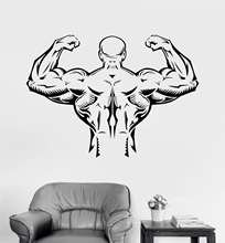 Perfect fitness vinyl wall sticker gym muscular body bodybuilding gym wall decoration home living room bedroom decoration js23