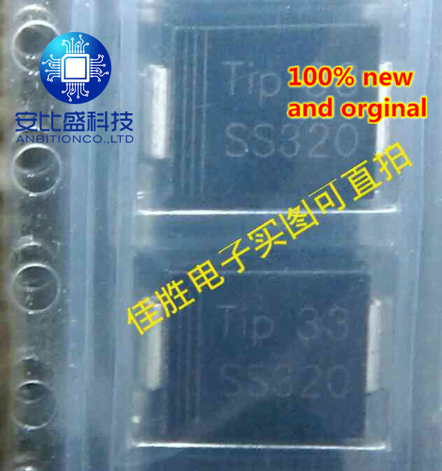 25pcs 100% New And Orginal SS320 3A200V Schottky DO214AB Silk Screen SS320 In Stock