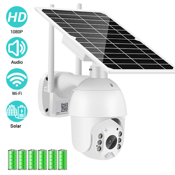 2MP IP Camera Solar Panel PIR Detection 1080P IR Vision With Battery For Long Standby