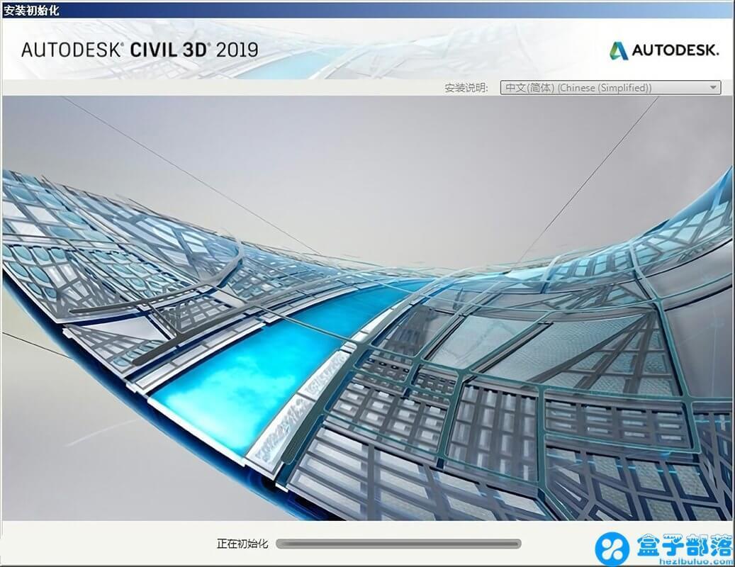 Civil 3D 2019 专业绘制建筑信息模型的设计软件