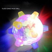 Своеобразным творческим детям светящиеся игрушки светящиеся игрушки мигающий Прыжки мяч новая своеобразная музыка танцы мяч мяч отскакивает вспышка