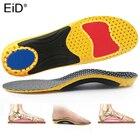 EiD EVA Orthopedic I...