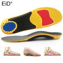 Ортопедические стельки eid из ЭВА ортопедические с плоской подошвой